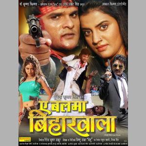 YeBalmaBihaarWala-poster