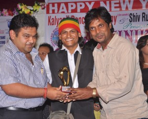 DamodarRao-awarded