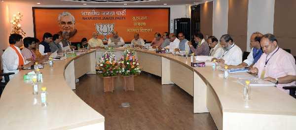 20 सितंबर के भाजपा चुनाव समिति के बइठक के दृश्य