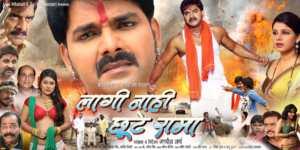 LaagiNahiChhuteRama-poster