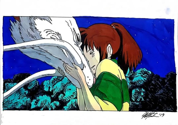 Online anime manga