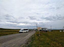 Karkyra Grenze