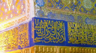 026_Buchara_Samarkand_Taschkent