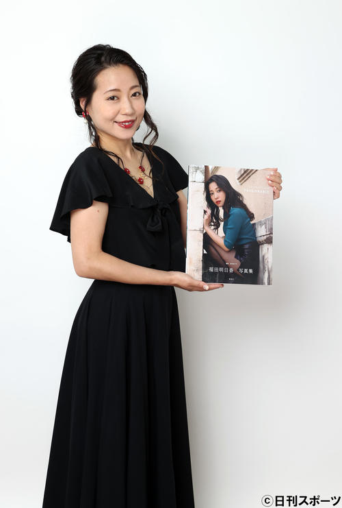 福田明日香が脱いだ理由を激白 写真集10万部超え - 芸能 : 日刊スポーツ