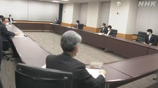 性犯罪 仮釈放中のGPS機器装着を義務化 政府が検討へ | NHKニュース