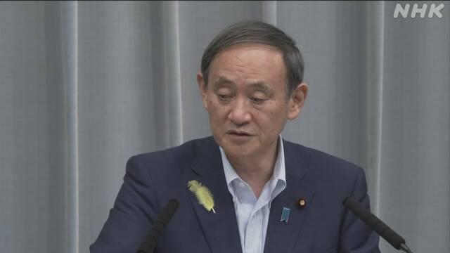 東京都100人超 官房長官「直ちに宣言出す状況とは考えず」 | NHKニュース