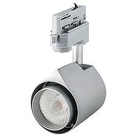 LED Track rond zilvergrijs 15W 36gr Cami