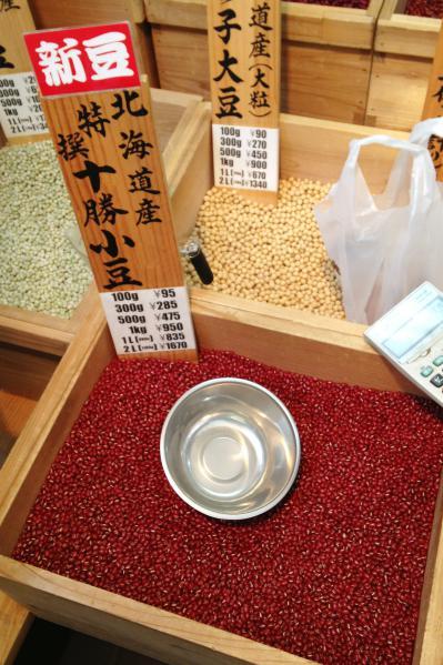 shinmame-tsukiji