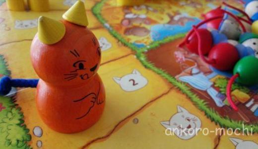 ボードゲームは幼児のうちからおすすめ!!遊んで賢くなろう!