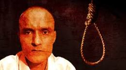 Kulbhushan Jadhav's Death