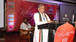 Suspension of Mani Shankar Aiyar