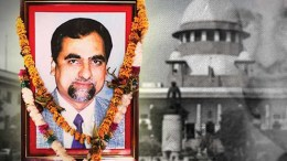 Judge Loya Judgment