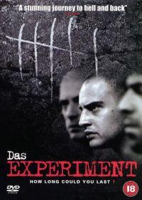 Το πείραμα
