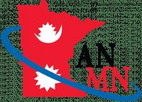 Association of Nepalis in Minnesota
