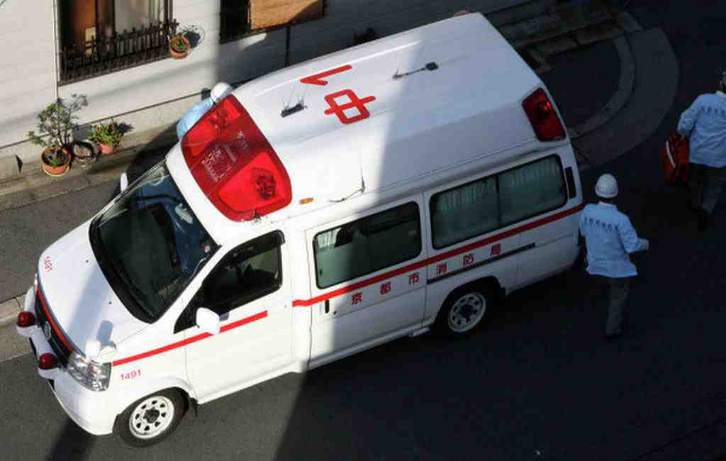 СМИ: автобус с 34 туристами перевернулся в Японии