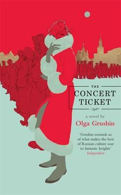 Concert ticket grushin