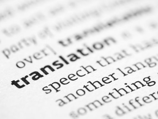 Year End Review #4: In Translation