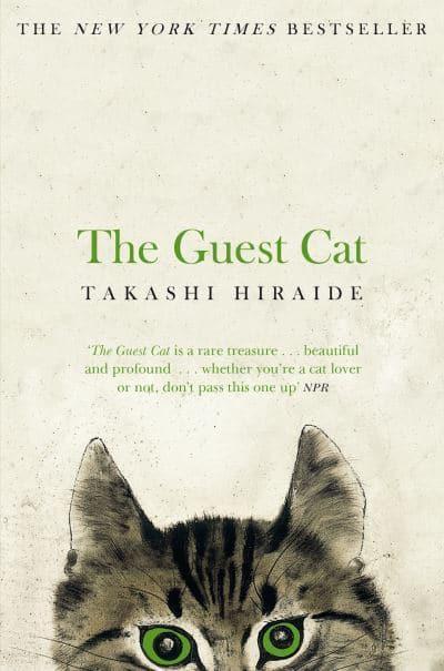 Japanese Literature Challenge #1