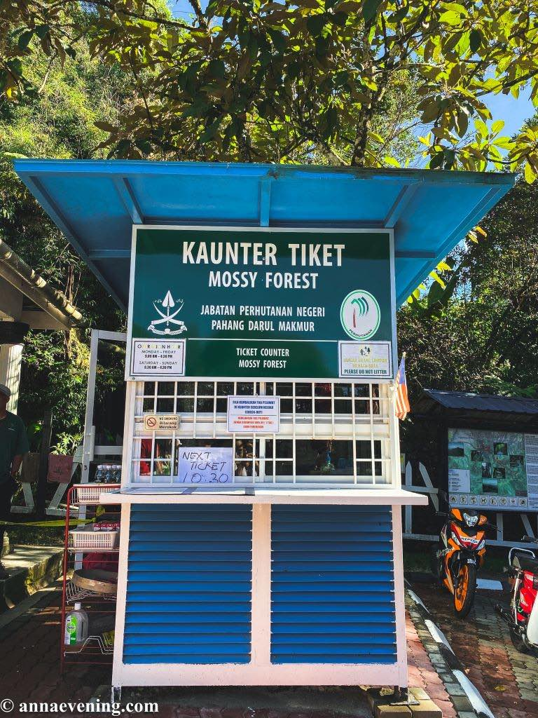 a blue color ticketing booth to enter mossy forest cameron highlands
