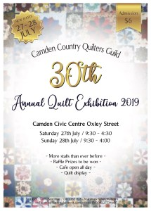 Camden Country Quilters Show