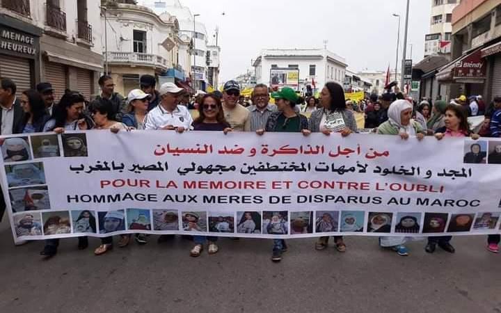 Communiqué  familles des disparus et des victimes de la disparition forcée à l'occasion de la Journée internationale des droits de l'homme