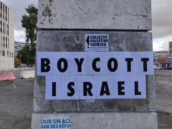 فرنسا: رابطة فلسطين ستنتصر تحيي يوم التضامن العالمي..
