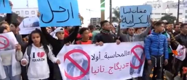 القنيطريون والقنيطريات يحتجون ضد أزمة النقل الحضري