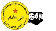 الاعتقالات والمضايقات تكشف زيف شعارات النظام المخزني