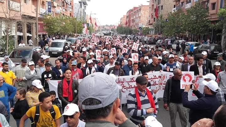 إضراب وطني بقطاع التعليم يوم الأربعاء 2 دجنبر 2020 مع تنظيم احتجاجات