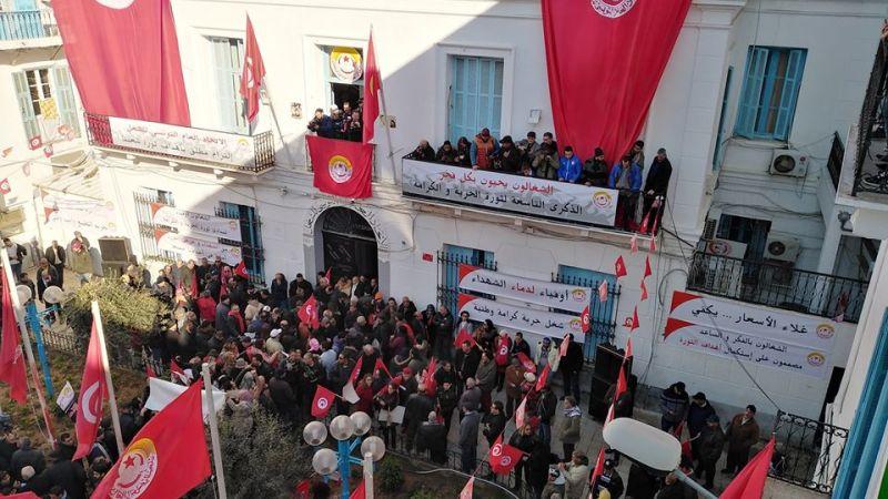 الإتحاد العام التونسي للشغل يدعو للمشاركة في الذكرى 8 لاغتيال الشهيد شكري بلعيد