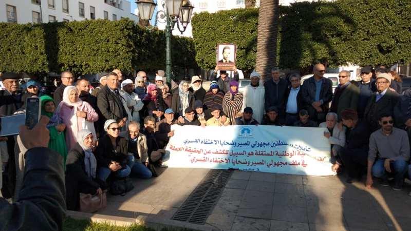 عائلات المختطفين مجهولي المصير بالمغرب:  بيان بمناسبة اليوم الوطني للمختطف 29 أكتوبر  2020