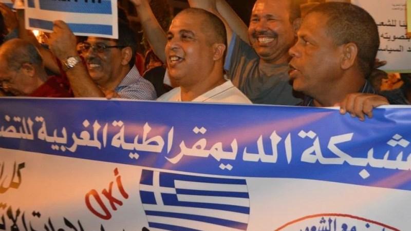 بيان الشبكة الديمقراطية المغربية للتضامن مع الشعوب