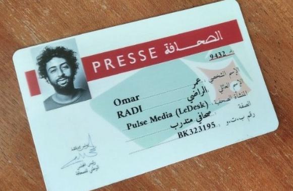 عاجل: رسالة لشاهد في قضية الصحافي عمر الراضي
