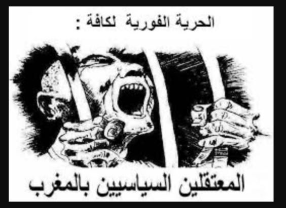 بسبب تشتيتهم لجن التضامن تحمل إدارة السجون مسؤولية الوضعية الصحية لمعتقلي الريف إثر دخولهم في إضراب عن الطعام