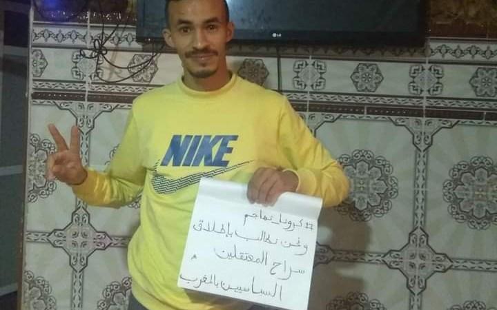 حكم جائر في حق الرفيق محمد جفى