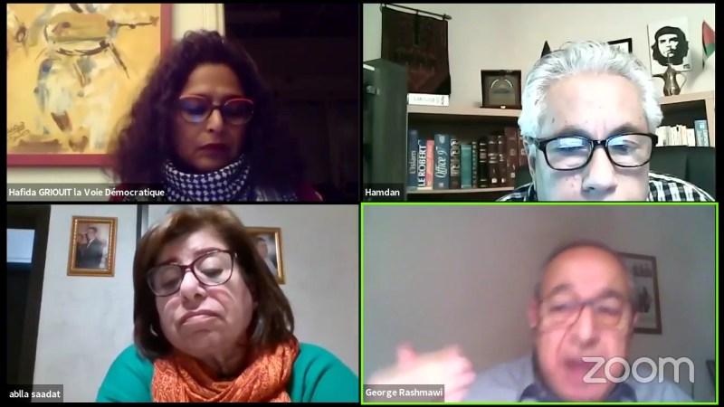 """البث المباشر لندوة النهج الديمقراطي ليل – بروكسيل – أوروبا الغربية: """"التطبيع من وجهة نظر التقدميين الفلسطينيين"""""""