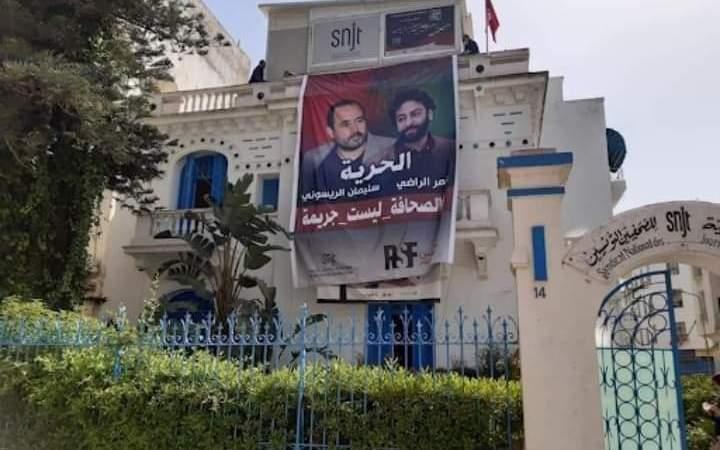42 منظمة تونسية وازنة تدعو لإنقاذ حياة الصحفي سليمان الريسوني