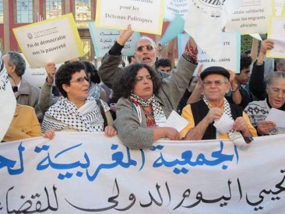الجمعية المغربية لحقوق الإنسان تؤكد على دعمها لمقاومة الشعب الفلسطيني