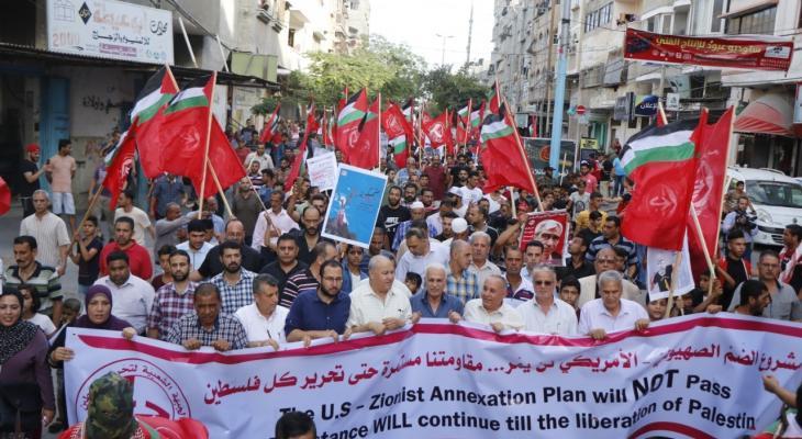 الشعبية في محافظة غزة تنظم مسيرة بالآلاف رفضاً لمشاريع التصفية ومخطط الضم