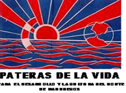 جمعية قوارب الحياة للتنمية والثقافةبشمال المغرب :بــــــــــــــــلاغ