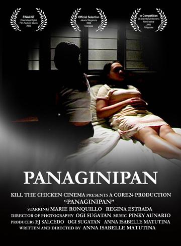 panaginipan2-copy.jpg