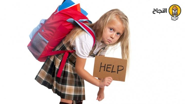 مع عودة العام الدراسي الحقيبة المدرسية أضرارها وسلبياتها