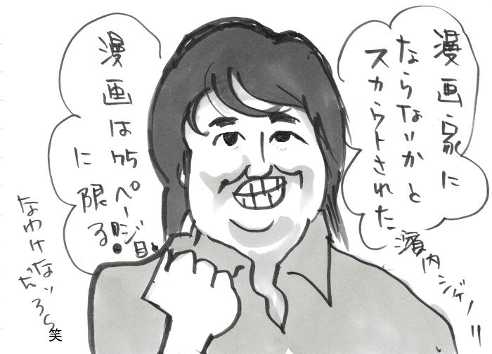 テレ玉の「秋山竜次音楽事務所」が突然の終了。と、思ったらシーズン2始まった!!