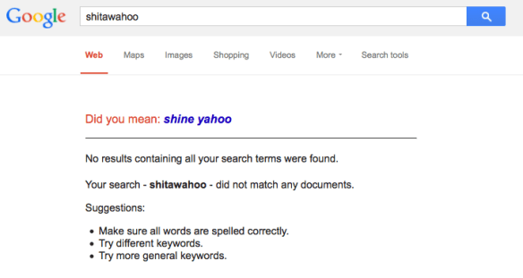 Did you mean Shine Yahoo, Moma?