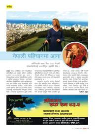 ramjham-article