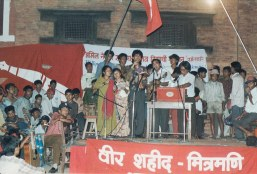 Chitwan Cultural Family performs in Gaidakot, 1991.