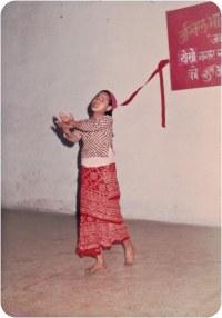 "Hemu Thapa, performing ""Saepatri Phul Phulda"" (While Marigold Flowers Bloom). Jabalpur, 1986."