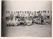 1982 or 1983, Chitwan Youth Club, Rampur, Chitwan.