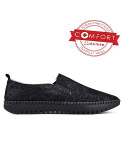 Дамски обувки естествена кожа 08-200-2