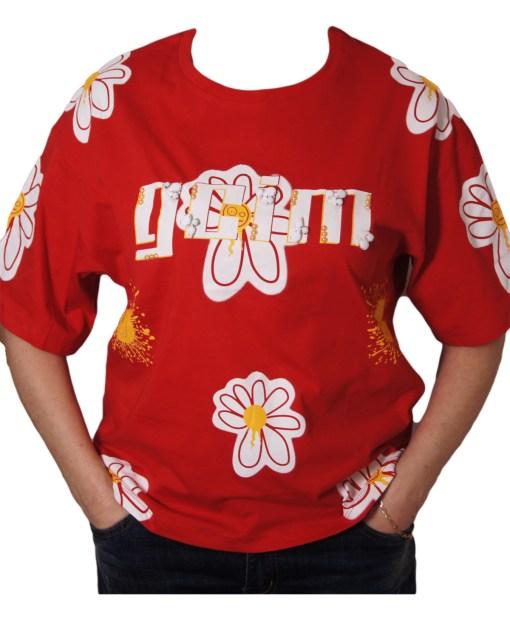 Дамска блуза 0019-565-3 цвят червен
